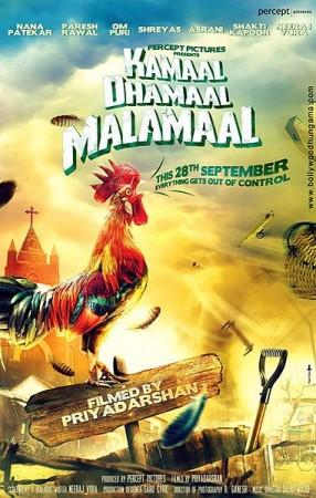 'Kamaal Dhamaal Malamaal' film poster