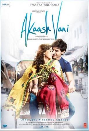 Akaash Vani'