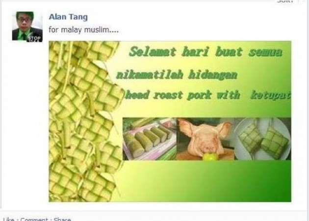 Alan Tang's Controversial Eid Greeting with Pork Head