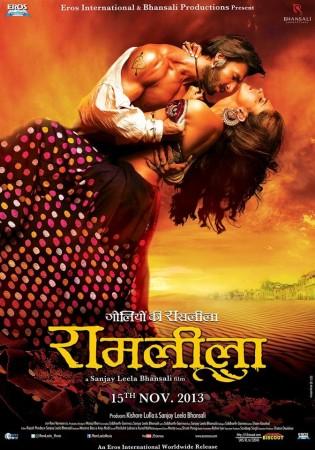 Ramleela poster (Facebook Ramleela official)