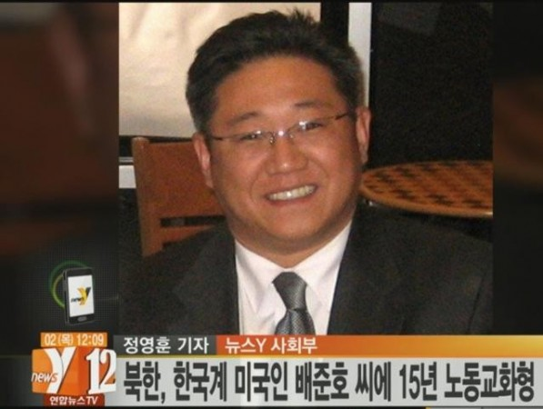 An undated still image from video footage shows U.S. citizen Kenneth Bae. (Reuters)