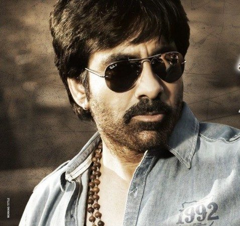 Ravi Teja (Fan-made Facebook page)