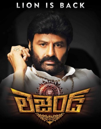 Balakrishna (Facebook/14 Reels Entertainment)