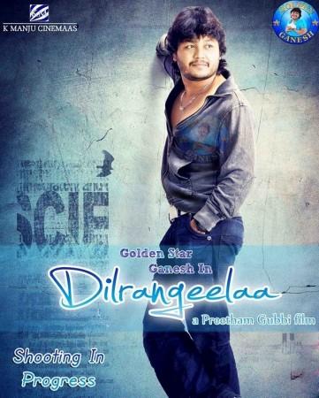 'Dil Rangeela' Poster