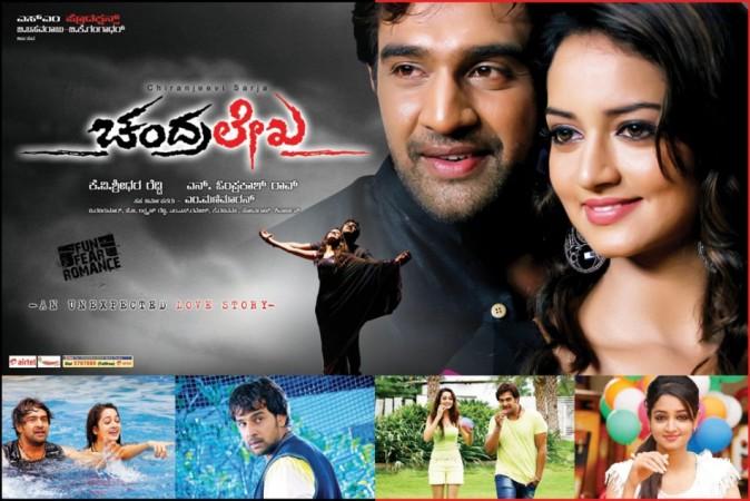 'Chandralekha' Movie Poster