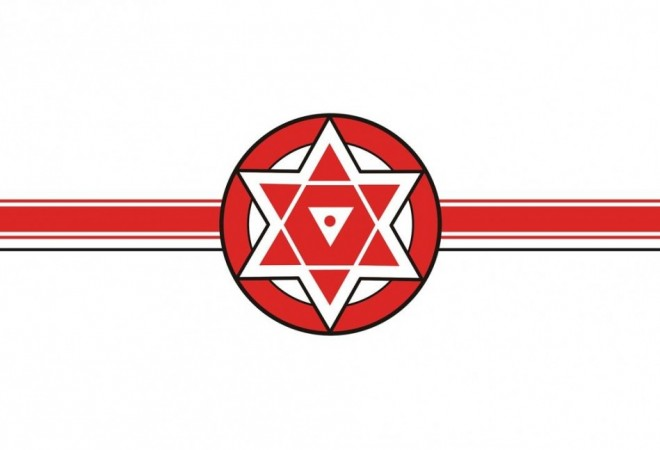 Jana Sena  Logo (Facebook)