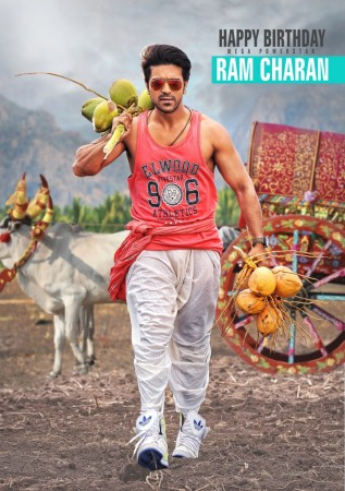 Ram Charan's first look