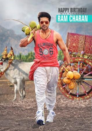 Ram Charan's first look in Govindudu Andarivadele