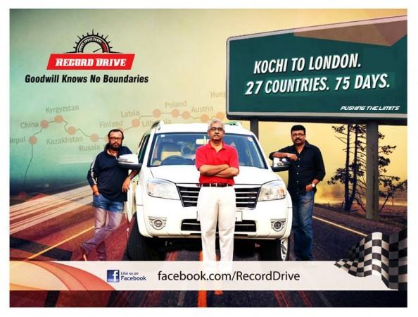 Record Drive