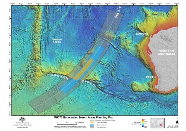The search area for the missing Malaysian plane MH370 has been shifted further south in the '7th arch', Australia announces.