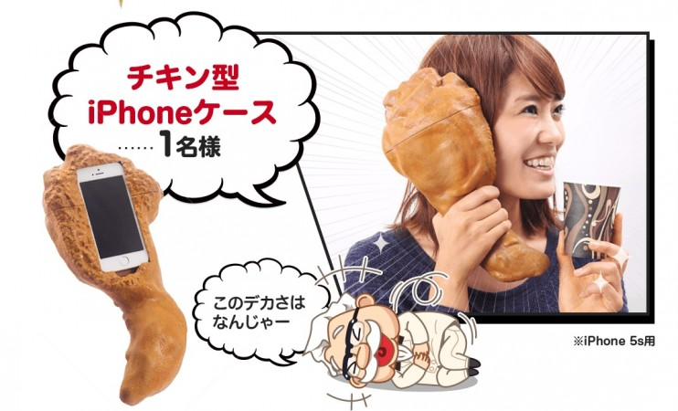 KFC Japan gives away fried chicken iPhone covers