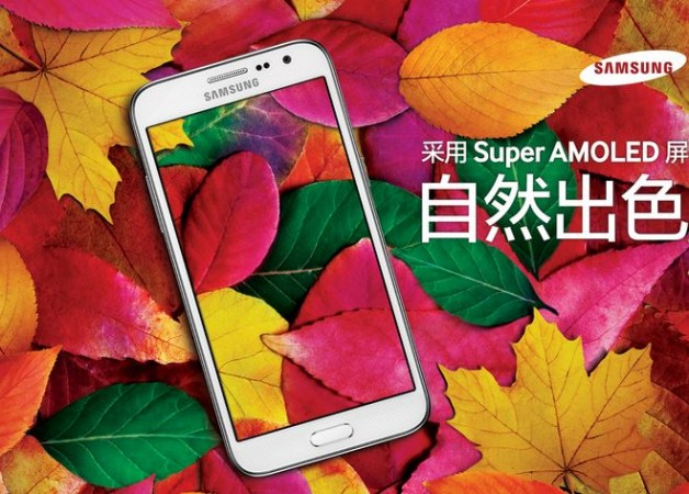 Samsung Galaxy Core Max with 8.0-MP Camera Unveiled
