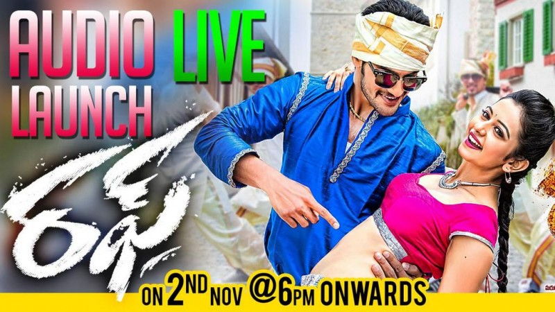 Aadi-Raku Preet's Rough Audio Release: Watch Its Music Launch Live
