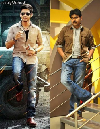 Pawan Kalyan, Mahesh Babu Perform Live At Galaxy of Stars for HudHud Relief