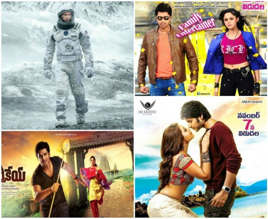 Box Office Collection: 'Brother of Bommali', 'Joru', 'Karthikeya', 'Interstellar' Rock Telugu Audience