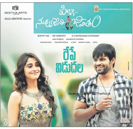 Pilla Nuvvu Leni Jeevitham Viewers' Review: Live Update