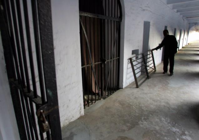 Bangalore Central Jail