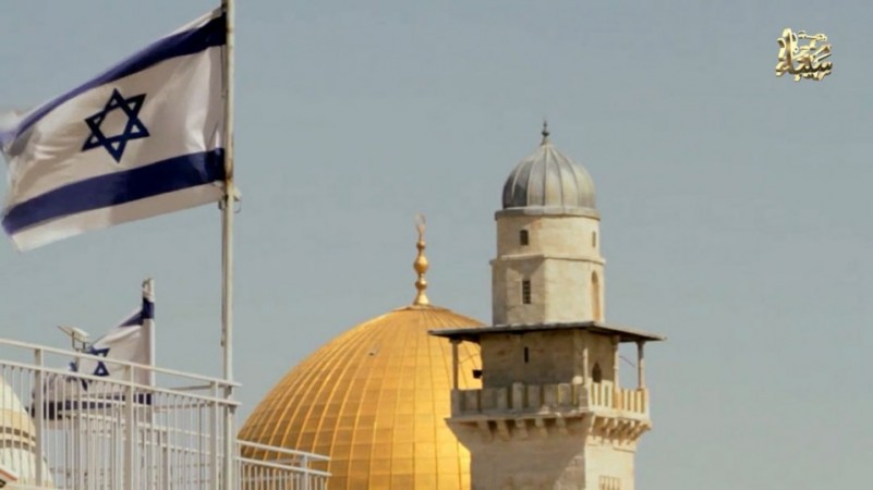 Image showing an Israeli flag near the Temple Mount Mosque posted by an ISIS affiliated group from Egypt.