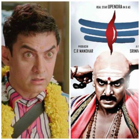 Aamir Khan's