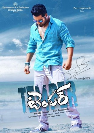 Junior NTR Releases New Poster of Temper: Fans Go Gaga over his Stylish Look