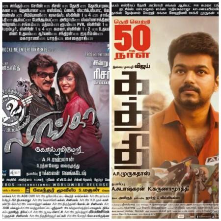 'Lingaa' Box Office: Why Rajinikanth's Film will Beat Vijay's