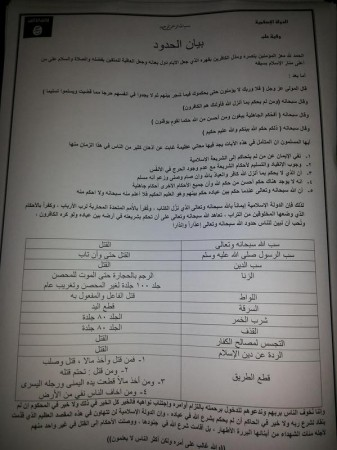 An official circular shared among ISIS supporters which is said to be its penal code lists outs punishments and offences laid out as per the Sharia law.