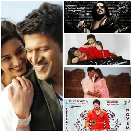 Kannada Films 2014
