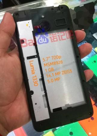 Leaked image of Lumia 1330