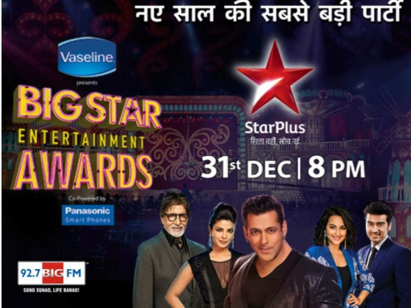 Big Star Entertainment Awards 2014 to Premiere