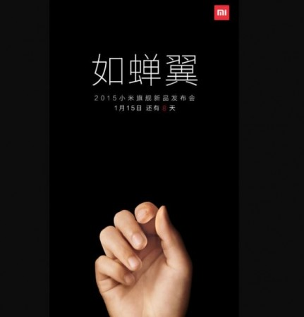 Xiaomi Confirms New Flagship Device Launch on 15 January; Will Mi5, MiPad 2 Debut Next Week?