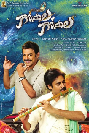 Pawan Kalyan and Venkatesh in 'Gopala Gopala'