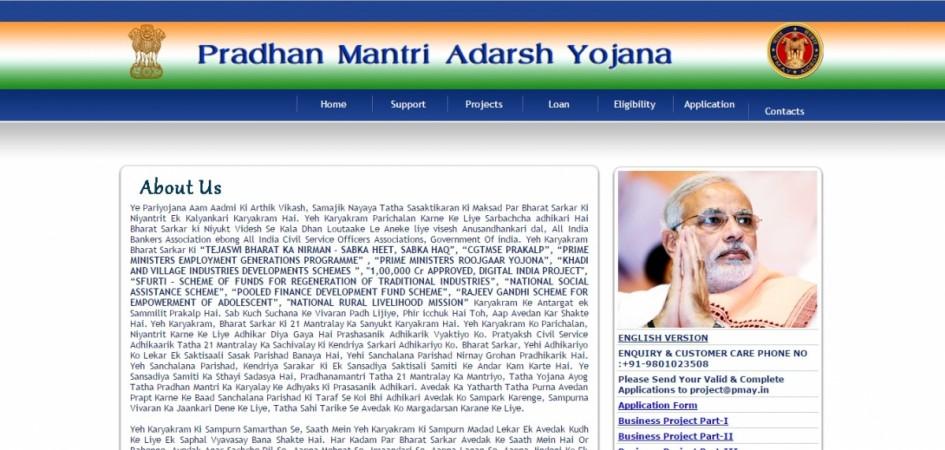 Pradhan Mantri Adarsh  Yojna