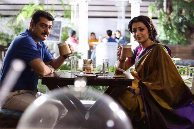 yennai arindhal movie watch online