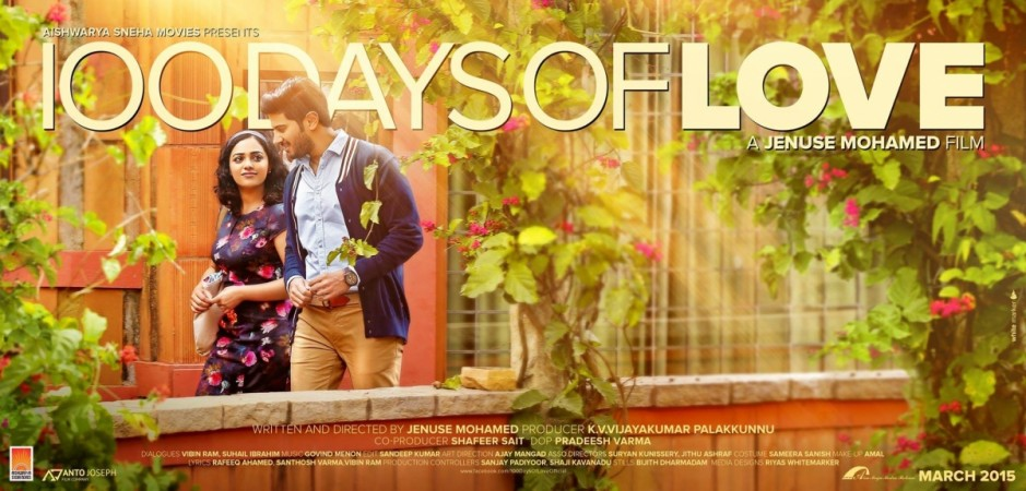 Dulquer Nithya Valentine S Day Special First Look Poster Of Ok
