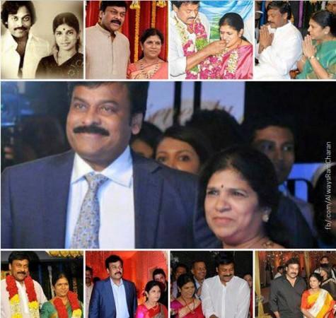 Chiranjeevi Surekha Wedding anniversary