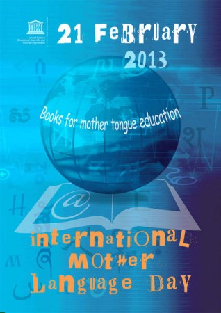 2015 is the 15th anniversary of International Mother Language Day.