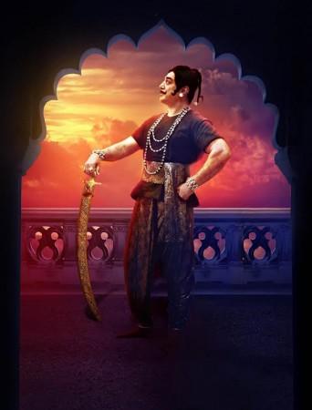 Kamal Haasan's 'Uttama Villain'