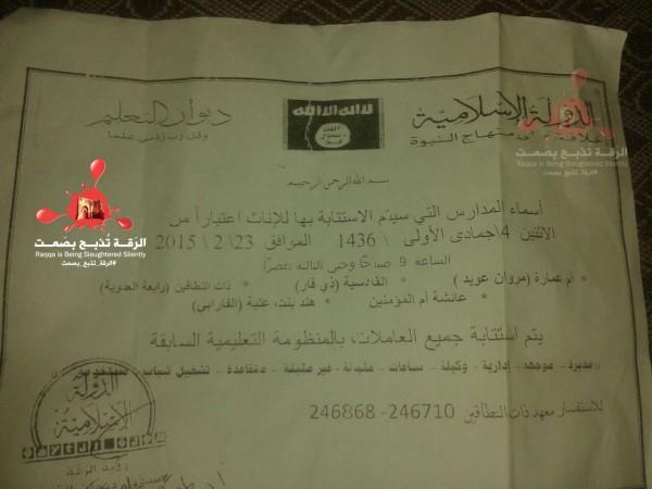 A photo of the Isis circular posted in Raqqa by the Sunni militant group.