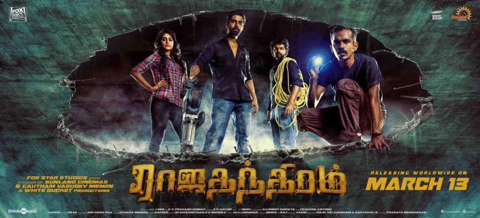 Rajathandhiram' Movie Review Round-up: An Excellent Suspense