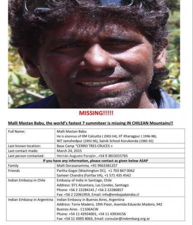 Malli Mastan Babu missing