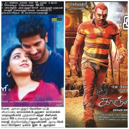 Karnataka Bandh Affects Tamil Films' Business