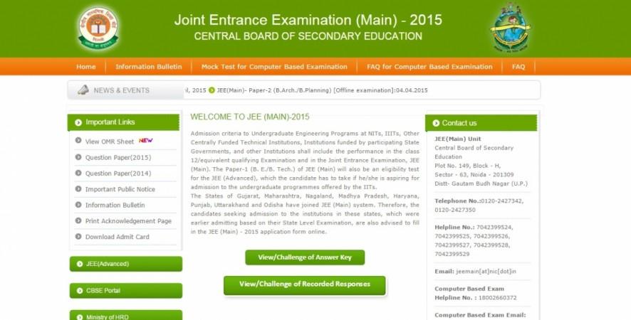 IIT JEE Main 2015 results