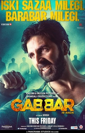 download indian full movie gabbar is back