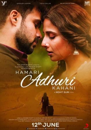 'Hamari Adhuri Kahani'