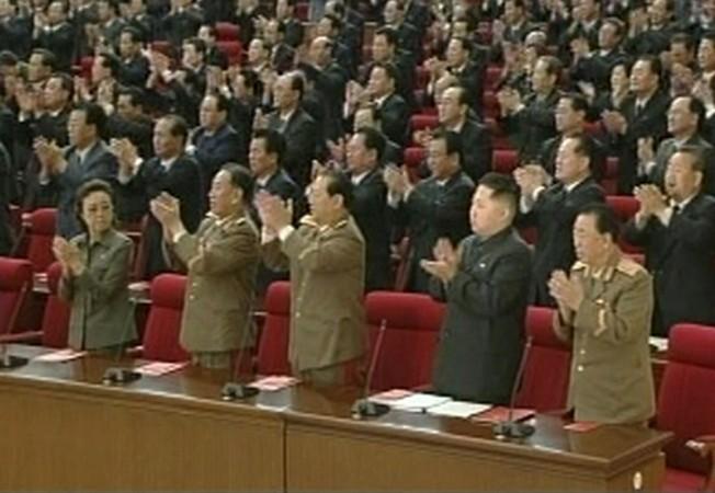Kim Jong-un aunt