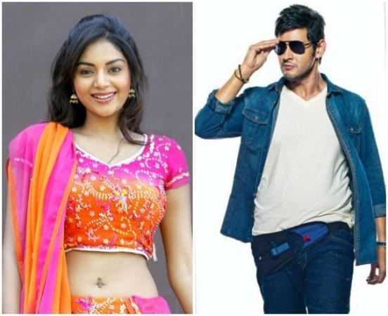Sanam Shetty and Mahesh Babu