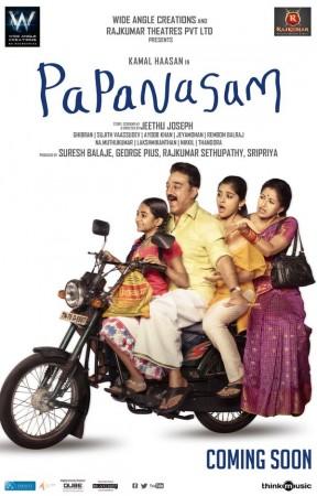 Kamal Haasan's 'Papanasam' First Look Released
