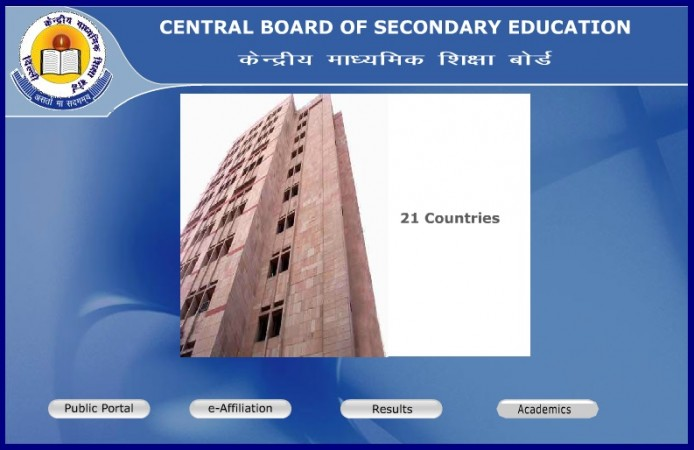 CBSE board exam results 2015