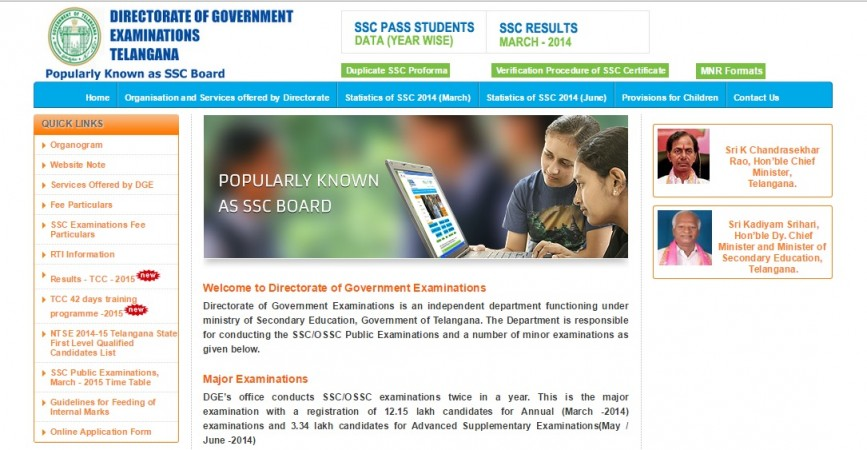 The Telangana SSC (class 10) board results will be declared at around 11 am.