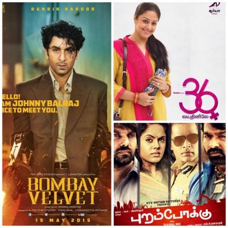 'Purampokku' Beats '36 Vayadhinile', 'Bombay Velvet' in Chennai